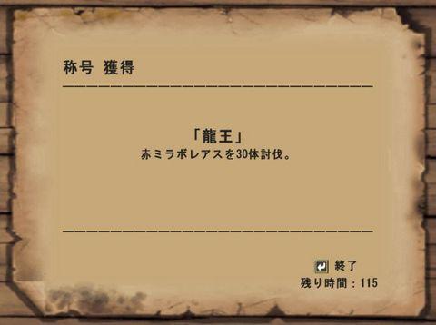 mhf010.jpg