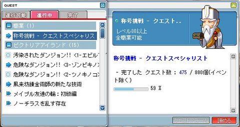 maple003.jpg